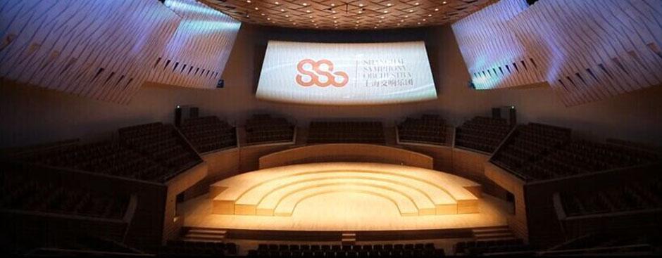 Shanghai Symphony Hall2