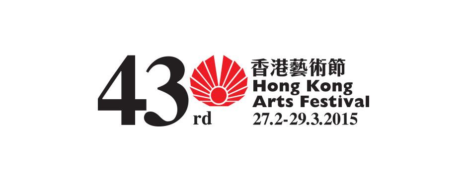 Hongkong Arts Festival
